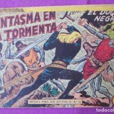 Tebeos: LOTE 5 TEBEOS EL DUQUE NEGRO ED. MAGA 1958 NUMEROS 14-15-22-36-38. Lote 287492403