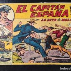 Tebeos: TEBEO- EL CAPITÁN ESPAÑA EN LA RUTA DE MALAITA. Lote 289272223