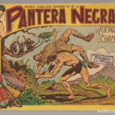 Tebeos: PANTERA NEGRA. Nº 26. JULIANA Y HAMED. EDITORIAL MAGA, 1958. ¡¡ ORIGINAL !!.(C/A101). Lote 289457878