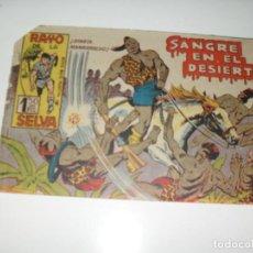 Tebeos: RAYO DE LA SELVA 50.EDICIONES MAGA,AÑO 1960.. Lote 294928548