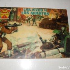 Tebeos: ESPIA 11.EDICIONES MAGA,AÑO 1964.ORIGINAL APAISADO.. Lote 295775803