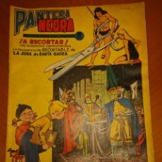 Tebeos: PANTERA NEGRA VERTICAL Y CON RECORTABLE, MAGA ORIGINAL, VED FOTOS. Lote 295906358