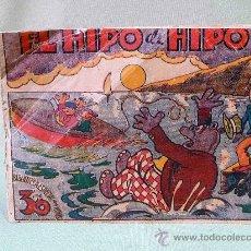 Tebeos: COMIC, ORIGINAL, HIPO, BIBLIOTECA ESPECIAL PARA NIÑOS, MARCO, 30 CTS, EL HIPO DE HIPO. Lote 22953988