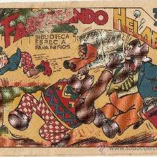 Tebeos: FABRICANDO HELADOS BIBLIOTECA ESPECIAL PARA NIÑOS. Lote 27313143