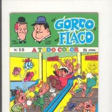 Tebeos: EL GORDO Y EL FLACO Nº 10. Lote 26170610