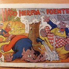 Tebeos: HIPO BIBLIOTECA ESPECIAL PARA NIÑOS . HIPO HEREDA UNA FUENTE ( ORIGINAL ED. MARCO ) ( ES ). Lote 26203327