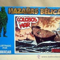 Tebeos: COMIC, HAZAÑAS BELICAS, COLOSOS DEL MAR, MARCO IBERICA, 1973, 4 NUMEROS, Nº 149, 150, 151 Y 152. Lote 28686575