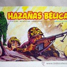 Tebeos: COMIC, HAZAÑAS BELICAS, CONTIENE AVENTURAS COMPLETAS, MARCO IBERICA, 3 NUMEROS, 1973. Lote 28686752