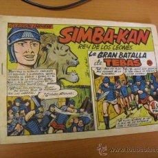 Tebeos: SIMBA-KAN Nº 50, DE MARCO 1959. Lote 30817606