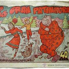 Tebeos: HIPO, MONITO Y FIFI - LA GRAN PATINADORA - EDITORIAL MARCO 1942, ORIGINAL. Lote 32068120