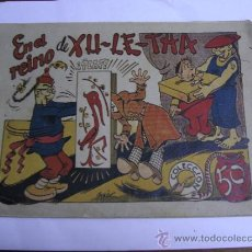 Tebeos: CARTAPACIO Y SEGUIDILLA EN EL REINO DE XU-LE-THA / COLECC. PIPA BIBLIOTECA INFANTIL / MARCO ORIGINAL. Lote 38353576