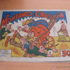 Tebeos: COLECCION ACROBATICA INFANTIL (MONTANDO CIRCO) 30 CTS 1942 (ORIGINAL ED. MARCO) (COL). Lote 39709904