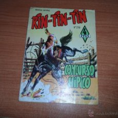 Comics - DAVY Y SU FIEL ROY Nº 238 ( RIN-TIN-TIN ) EDITORIAL MARCO ORIGINAL - 45924083