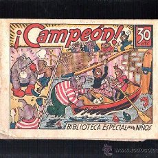 Tebeos: ¡CAMPEON!. BIBLIOTECA ESPECIAL PARA NIÑOS. EDICIONES MARCO. Lote 47832776