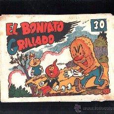 Tebeos: EL BONIATO GRILLADO. EDICIONES MARCO. Lote 47832792