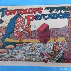 Tebeos: COLECCION ACROBATICA INFANTIL , TONTOLOTE PESCADOR , ORIGINAL , MARCO. Lote 58278869