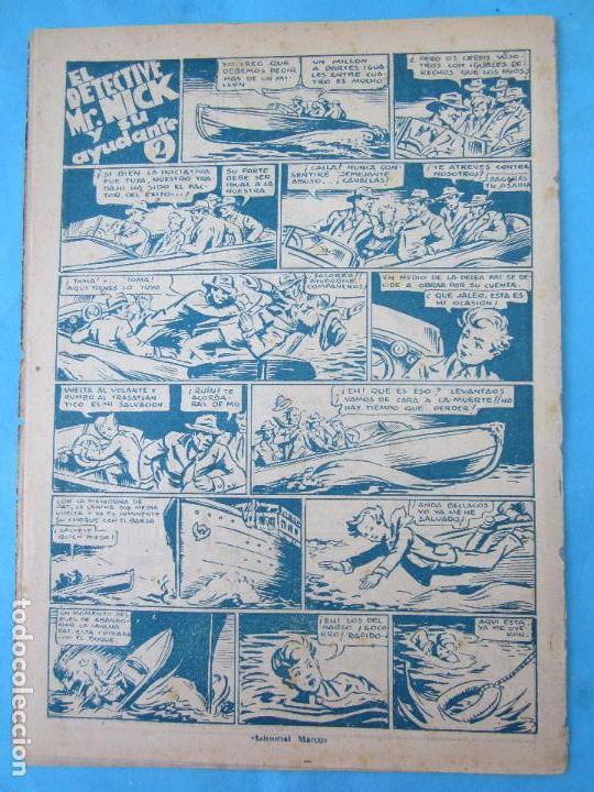 Tebeos: guerra a la tierra , segunda parte ,las esferas rotantes , marco 1945 - Foto 4 - 61511511