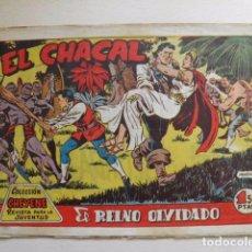 Tebeos: TEBEO DE EL CHACAL. Lote 161057186