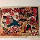 Tebeos: HIPO ¡¡ HIPO SE CASA !! BIBLIOTECA ESPECIAL PARA NIÑOS - ORIGINAL - EDICIONES MARCO - 30 CTS.. Lote 82017540