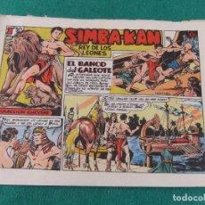 Tebeos: SIMBA-KAN REY DE LOS LEONES Nº 5 EDITORIAL MARCO. Lote 84049264