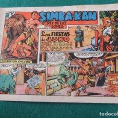 Tebeos: SIMBA-KAN REY DE LOS LEONES Nº 10 EDITORIAL MARCO. Lote 84049644