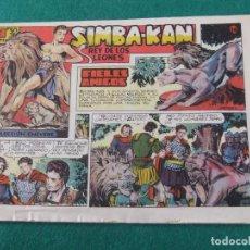 Tebeos: SIMBA-KAN REY DE LOS LEONES Nº 16 EDITORIAL MARCO. Lote 84050268