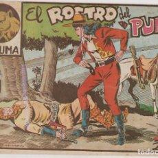 Tebeos: EL PUMA EDITORIAL MARCO, ORIGINALES, LOTE ( 7 ). Lote 84251940