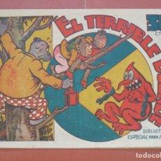 Tebeos: HIPO.BIBLIOTECA ESPECIAL PARA NIÑOS. EL TERRIBLE DUENDE .GRÁFICAS MARCO.ORIGINAL 30 CTS.. Lote 99669203