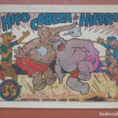 Tebeos: HIPO.BIBLIOTECA ESPECIAL PARA NIÑOS. HIPO CABEZA DE HIERRO .GRÁFICAS MARCO.ORIGINAL 35 CTS.. Lote 99673911
