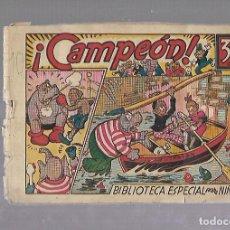 Tebeos: TEBEO. ¡CAMPEON!. BIBLIOTECA ESPECIAL PARA NIÑOS. EDITORIAL MARCO. Lote 109258099