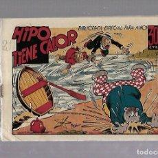 Tebeos: TEBEO. HIPO TIENE CALOR. BIBLIOTECA ESPECIAL PARA NIÑOS. EDITORIAL MARCO. Lote 109258283