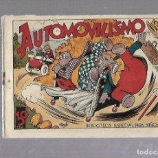 Tebeos: TEBEO. AUTOMOVILISMO. BIBLIOTECA ESPECIAL PARA NIÑOS. EDITORIAL MARCO. Lote 109259075