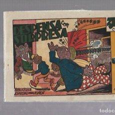 Tebeos: TEBEO. DESPENSA CON SORPRESA. BIBLIOTECA ESPECIAL PARA NIÑOS. EDITORIAL MARCO. Lote 109259167