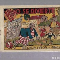 Tebeos: TEBEO. HIPO SE DIVIERTE. BIBLIOTECA ESPECIAL PARA NIÑOS. EDITORIAL MARCO. Lote 109262871