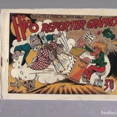 Tebeos: TEBEO. HIPO REPORTER GRAFICO. BIBLIOTECA ESPECIAL PARA NIÑOS. EDITORIAL MARCO. Lote 109263243