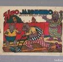 Tebeos: TEBEO. HIPO JARDINERO. BIBLIOTECA ESPECIAL PARA NIÑOS. EDITORIAL MARCO. Lote 109331671