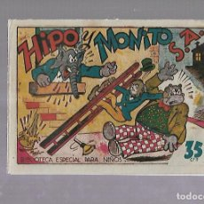 Tebeos: TEBEO. HIPO Y MONITO S.A. BIBLIOTECA ESPECIAL PARA NIÑOS. EDITORIAL MARCO. Lote 109332059