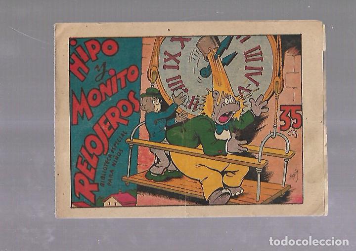 TEBEO. HIPO Y MONITO RELOJEROS. BIBLIOTECA ESPECIAL PARA NIÑOS. EDITORIAL MARCO (Tebeos y Comics - Marco - Otros)