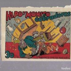 Tebeos: TEBEO. HIPO Y MONITO COBRADORES. BIBLIOTECA ESPECIAL PARA NIÑOS. EDITORIAL MARCO. Lote 109332987