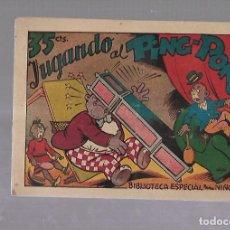 Tebeos: TEBEO. JUGANDO AL PING - PONG. BIBLIOTECA ESPECIAL PARA NIÑOS. EDITORIAL MARCO. Lote 186813533