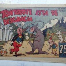 Tebeos: TONTOLOTE ESTÁ EN DESGRACIA - ACROBATICA INFANTIL ORIGINAL - EDI. MARCO - AYNÉ. Lote 111925195