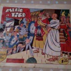 Tebeos: ASEDIO A TIRO-HEROES Y MARAVILLAS DEL MUNDO- ED MARCO.. Lote 112451947