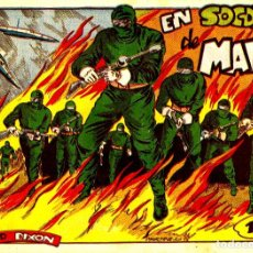 Tebeos: RED DIXON-25. PRIMERA SERIE (MARCO, 1954) DE MARTÍNEZ OSETE. Lote 112818867