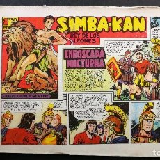 Tebeos: ORIGINAL SIMBA-KAN REY DE LOS LEONES Nº 13 EMBOSCADA NOCTURNA, EDITORIAL MARCO 1959. Lote 113674683