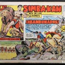 Tebeos: ORIGINAL SIMBA-KAN REY DE LOS LEONES Nº 14 ABANDONADOS, EDITORIAL MARCO 1959. Lote 113674803