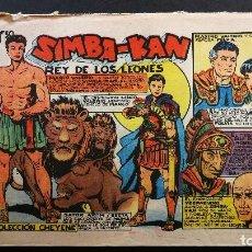 Tebeos: ORIGINAL SIMBA-KAN REY DE LOS LEONES Nº 24, EDITORIAL MARCO 1959. Lote 113676147