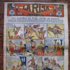 Tebeos: LA RISA - Nº 582 - MARCO 1924–37- SIN ABRIR. Lote 113830815