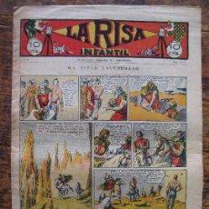Tebeos: LA RISA - Nº 610 - MARCO 1924–37- SIN ABRIR. Lote 113831763