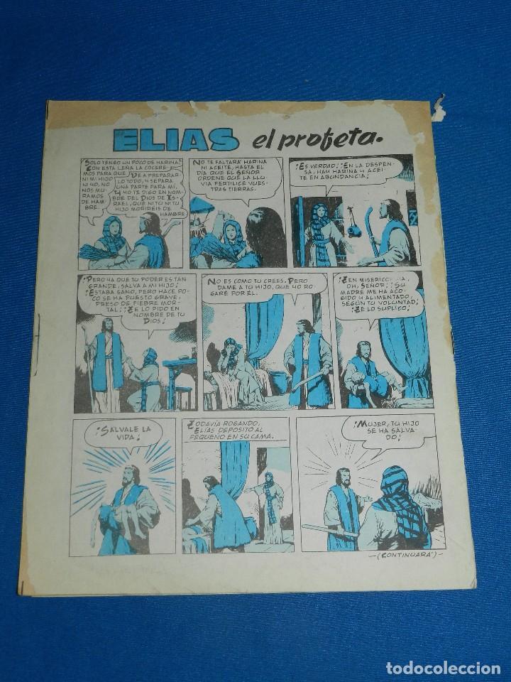 Tebeos: (M3) LA RISA 3º EPOCA 1965 - LOTE DEL NUM 1 AL NUM 32 ( 32 NUMEOS EN TOTAL ) , EDT MARCO - Foto 4 - 125783919