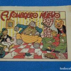 Tebeos: (M3) HIPO - EL SOMBRERO NUEVO , BIBLIOTECA ESPECIAL DE NIÑOS , E BOIX , EDT MARCO, SEÑALES DE USO. Lote 127618723